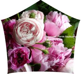 Bouquet Farm tsukuriya